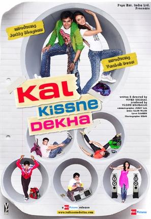 Kal Kisne Dekha - Indian Movie Poster (thumbnail)