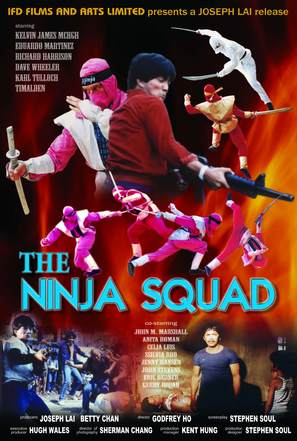 The Ninja Squad - Hong Kong Movie Poster (thumbnail)