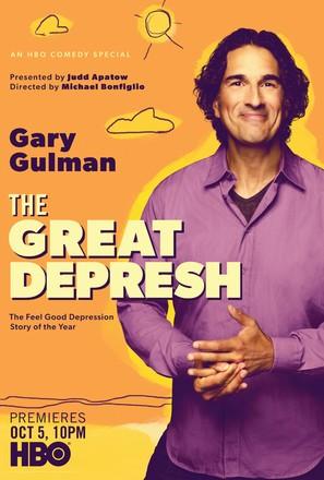 Gary Gulman: The Great Depresh