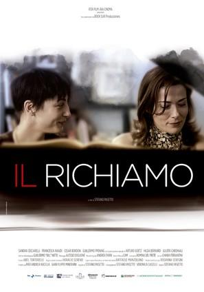 Il richiamo - Italian Movie Poster (thumbnail)