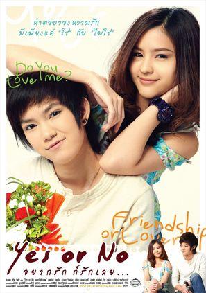 Yes or No: Yaak Rak Gaw Rak Loey - Thai Movie Poster (thumbnail)