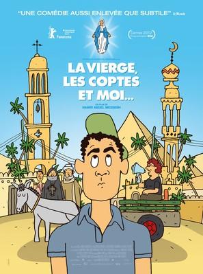 La Vierge, les Coptes et Moi - French Movie Poster (thumbnail)