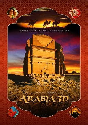 MacGillivray Freeman's Arabia - Movie Poster (thumbnail)