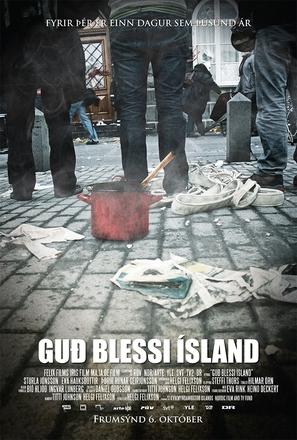 Guð blessi Ísland - Icelandic Movie Poster (thumbnail)