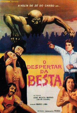 Ritual dos Sádicos, O - Spanish Movie Poster (thumbnail)