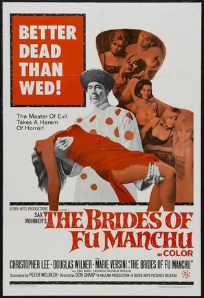 The Brides of Fu Manchu - Movie Poster (thumbnail)