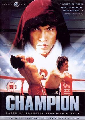 Champion - poster (thumbnail)