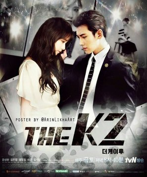 """The K2"" - South Korean Movie Poster (thumbnail)"