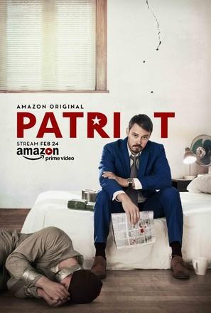 """Patriot"" - Movie Poster (thumbnail)"