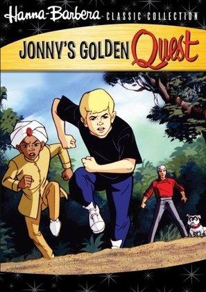 Jonny's Golden Quest - Movie Cover (thumbnail)