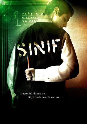 """""""Sinif"""" - Turkish Movie Poster (thumbnail)"""