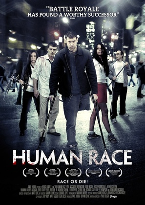 The Human Race - Movie Poster (thumbnail)
