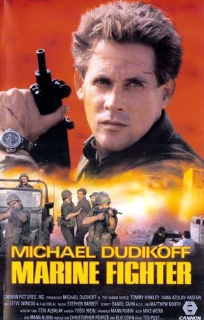 The Human Shield - German VHS movie cover (thumbnail)
