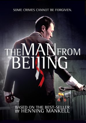 Der Chinese - DVD cover (thumbnail)