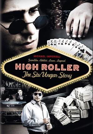 Stuey - poster (thumbnail)