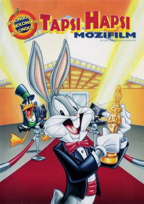 The Looney, Looney, Looney Bugs Bunny Movie - Hungarian Movie Poster (thumbnail)