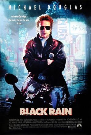 Black Rain - Movie Poster (thumbnail)