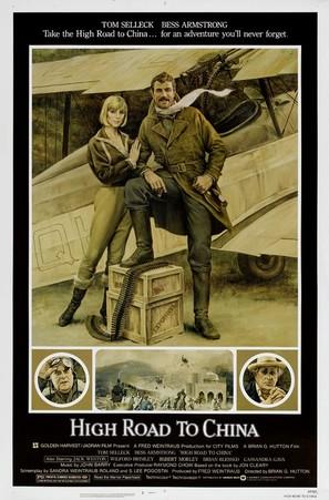 High Road to China - Movie Poster (thumbnail)