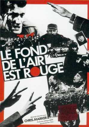 Le fond de l'air est rouge - French Movie Poster (thumbnail)
