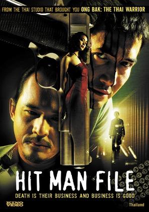 Hit Man File - poster (thumbnail)