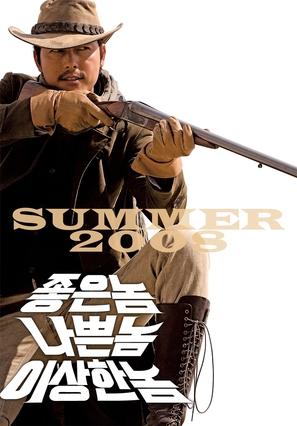 Joheunnom nabbeunnom isanghannom - South Korean poster (thumbnail)