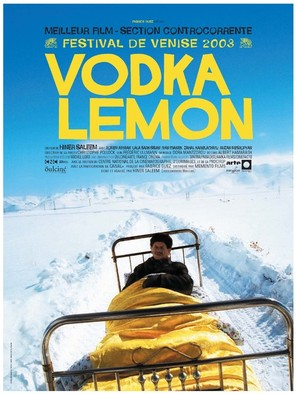 Vodka Lemon - French Movie Poster (thumbnail)