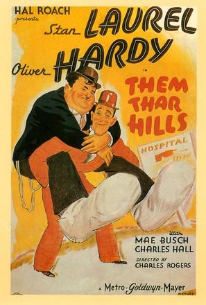 Them Thar Hills - Movie Poster (thumbnail)