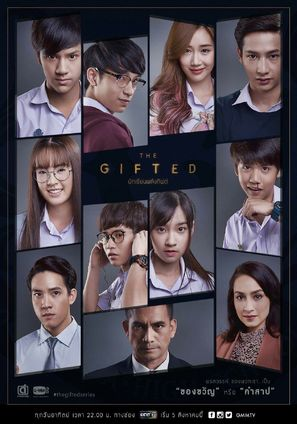 """""""The Gifted"""" - Thai Movie Poster (thumbnail)"""