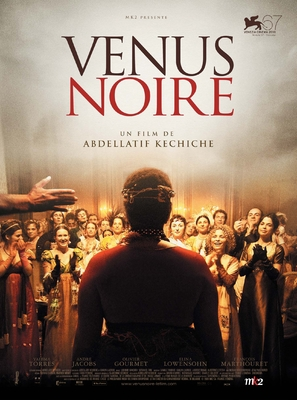 Vénus noire - French Movie Poster (thumbnail)