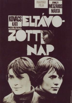 Eltávozott nap - Hungarian Movie Poster (thumbnail)