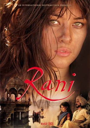 """Rani"" - French Movie Poster (thumbnail)"