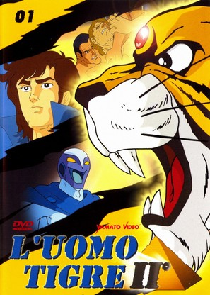 """Taigâ masuku nisei"" - Italian DVD cover (thumbnail)"