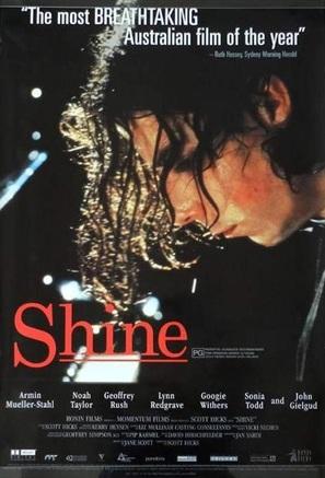 Shine - Australian Movie Poster (thumbnail)