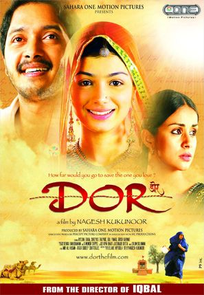 Dor - Indian Movie Poster (thumbnail)