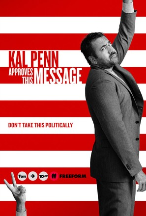 """Kal Penn Approves This Message"""