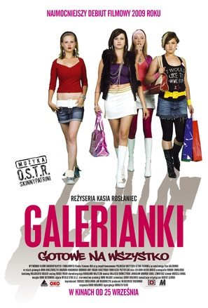Galerianki - Polish Movie Poster (thumbnail)