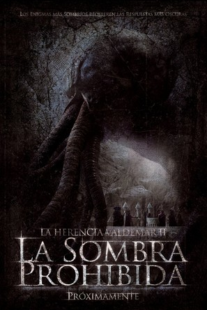 La herencia Valdemar II: La sombra prohibida - Spanish Movie Poster (thumbnail)