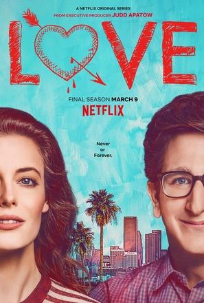 """Love"" - Movie Poster (thumbnail)"