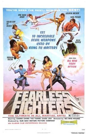Tou tiao hao han - Movie Poster (thumbnail)