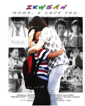 Ikhsan: Mama I Love You - Indonesian Movie Poster (thumbnail)