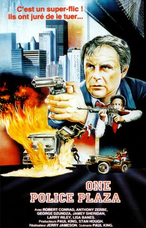 One Police Plaza - French VHS movie cover (thumbnail)