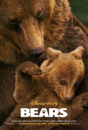 Bears - Movie Poster (thumbnail)