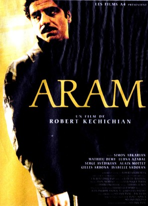 Aram - French Movie Poster (thumbnail)