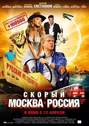 Skoryi Moskva - Rossiya
