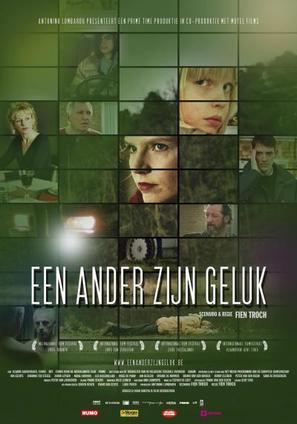 Een ander zijn geluk - Belgian Movie Poster (thumbnail)