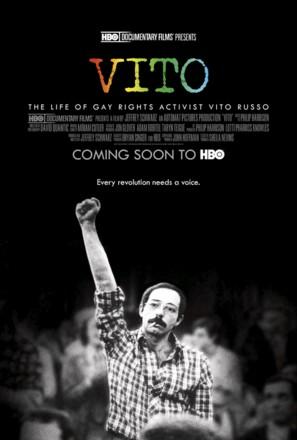 Vito - Movie Poster (thumbnail)