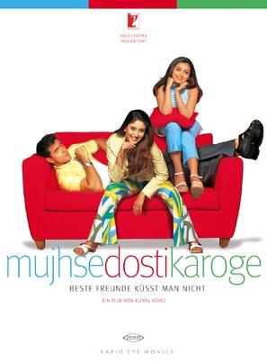 Mujhse Dosti Karoge! - German Movie Cover (thumbnail)