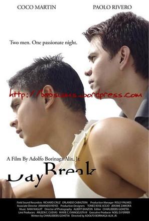Daybreak - Philippine Movie Poster (thumbnail)