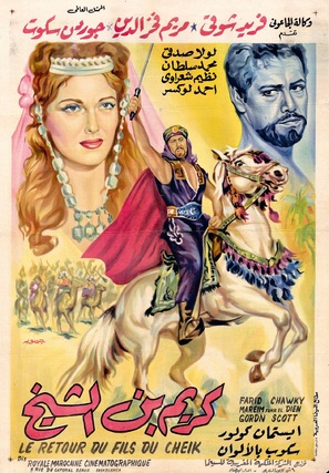 Karim ibn el sheikh