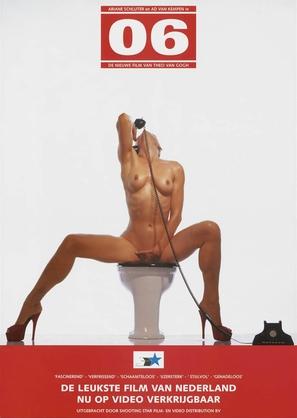 06 - Dutch Movie Poster (thumbnail)